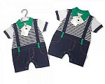 Baby Boys Cotton One Piece Set
