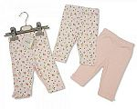 Baby Girls 2 Pack Long Pants - Strawberry