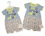 Wholesale Baby Boys Short Cotton Romper - Dino
