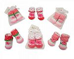Baby Girls Socks in Mesh Bag - 2153